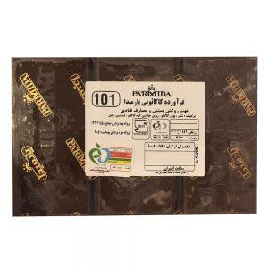 شکلات تخته ای شمشی شیرین پارمیدا – 1000 گرم